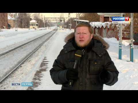 Вызывайте охрану: Школьниц высадили из электрички на мороз