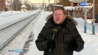Вызывайте охрану: Школьниц высадили из электрички на мороз(http://t7-inform.ru/s/videonews/20170131100546 В Следственном комитете на транспорте началась проверка неприятного инцидента,..., 2017-01-31T04:57:07.000Z)