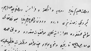 İleri Seviye Arşiv Okumaları 1. ders (Mehmet Reşat'a gazi ünvanının verilmesi)