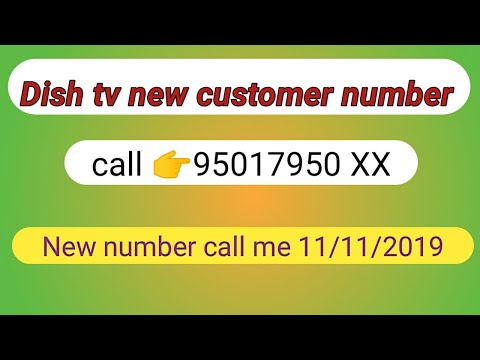 01/11/2019 Dish TV New Customer Number Please Tray