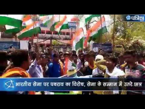 Students support Indian Army at Khandwa Madhya Pradesh