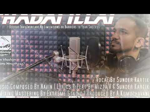 Thadai Illai Song Teaser | Sunder Kartik | Navin | Extreme Studio