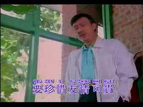 Yu ching