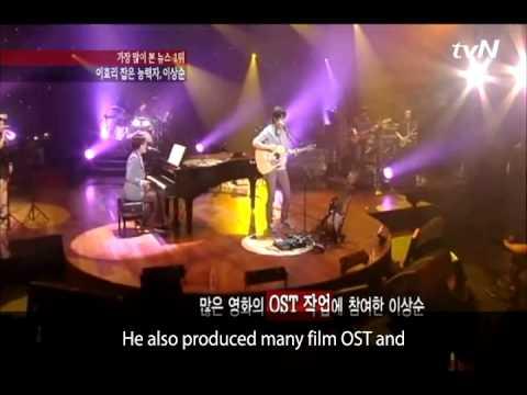 K-POP 24 Live News: Lee HyoRi's heart stolen by Mr Lee