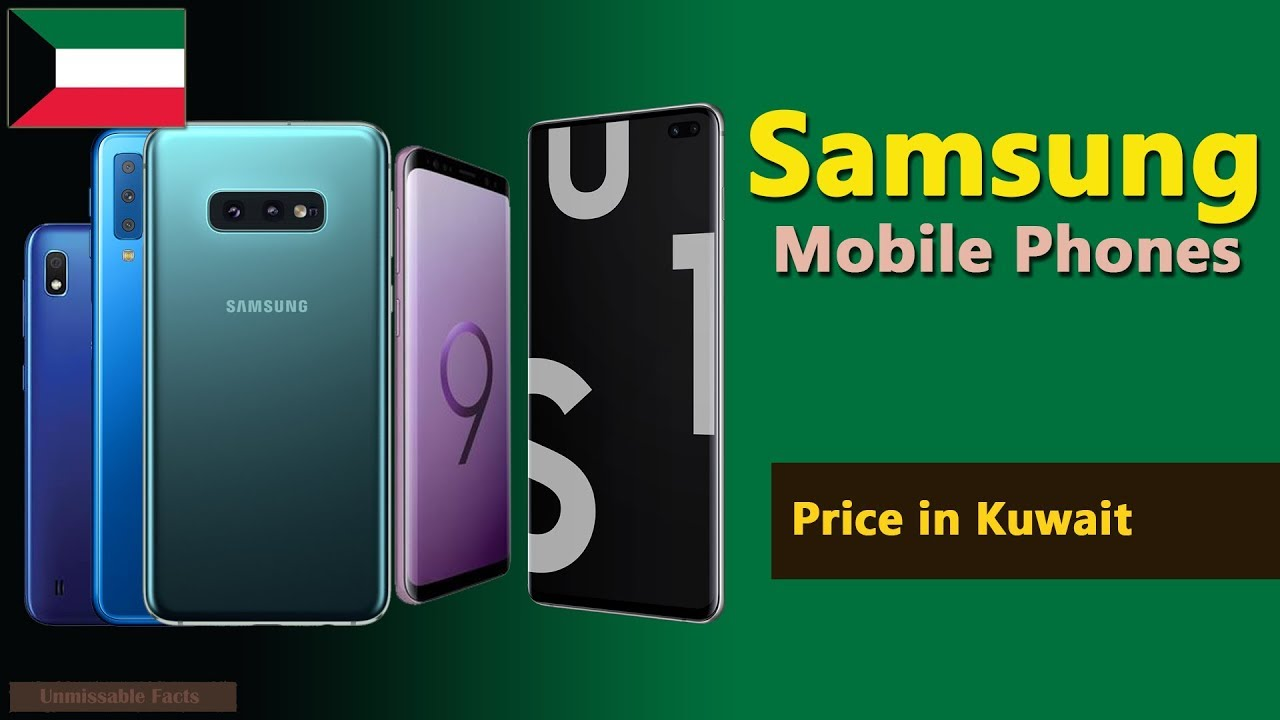 Samsung Mobile Price in Kuwait | Samsung Phones prices in Kuwait - 2019