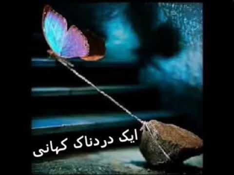Masha-allah - Subhan-Allah - Allahu'Akbar