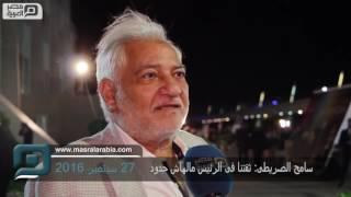 مصر العربية | سامح الصريطى: ثقتنا فى الرئيس مالهاش حدود