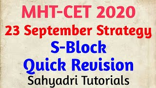 Don't get affected  by any fake news | 23 September Strategy | S-Block Elements Quick Revision | CET