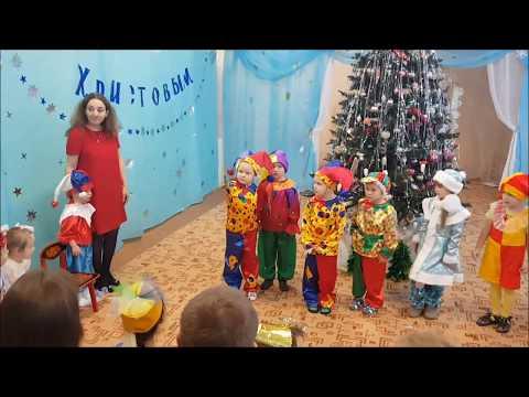 Елка 2019 детский сад Раменский Шаховского района Мос.обл.