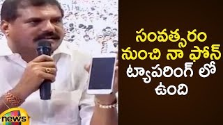 Botsa Satyanarayana Reveals Shocking Facts About Phone Tering AP Politics Mango News