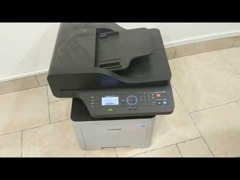 How To Reset To Default All Samsung Proxpress Printers