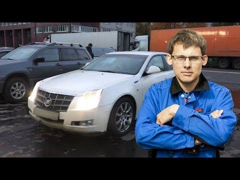 Cadillac CTS за 500 тысяч ?! Лучшее что можно купить за эти деньги из премиума! ИМХО