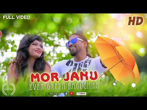 Mor Janu Ever Green Laguchhe FULL VIDEO l New Sambalpuri HD Video l RKMedia