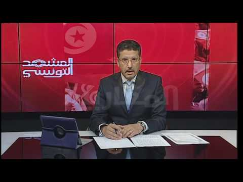 """تونس.. """"الهايكا"""" تكيل القنوات التلفزية بمكيالين"""
