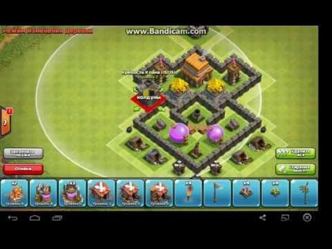 Clash of Clans база на 4 ТХ