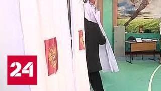 Новости предвыборной кампании: общественные наблюдатели и вопросы здравоохранения - Россия 24