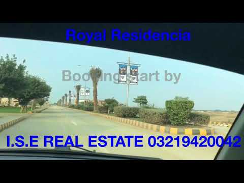 royal residencia housing lahore