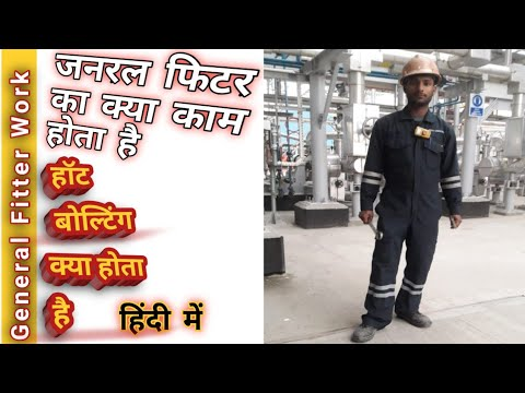 General Fitter Work | Hot Bolting | General fitter work details Hot Bolting| What is Hot Bolting