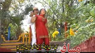 advance collection pashto song in pakistan peshawar jahangir and all