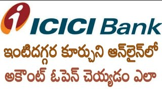 How to apply icici Bank account online telugu