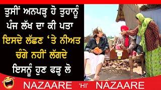 Gurchet Chitarkar Funny Comedy Videos Part 48