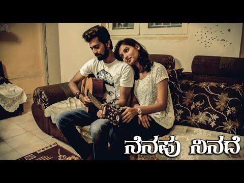 Dhoni Untold Story - Nenapu Ninade  Kaun Tuje Cover Song Kannada Version - Missing Song   keerthi