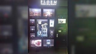 '김영란법'에 꽃 판매 자판기 등장