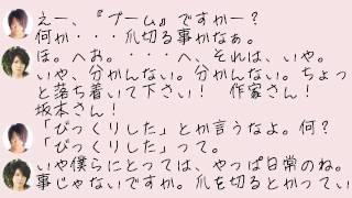 こんにちは。 会津磐梯(あいつばんだい)です。 2013年7月5日に配信さ...