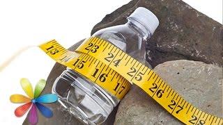 Опасность питьевой диеты - Все буде добре - Выпуск 628 - 02.07.15