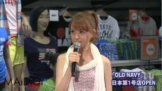 アパレルブランド「OLD NAVY」の日本第1号店が7月12日、東京・お台場の...