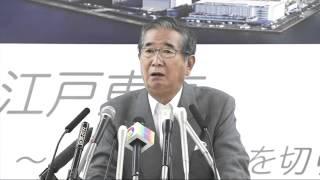 石原都知事定例会見2012年6月15日放送 http://www.mxtv.co.jp/tochiji/