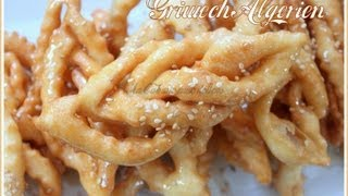 Repeat youtube video griwech algerien / griwech Algerian pastry / Ramadan pastry