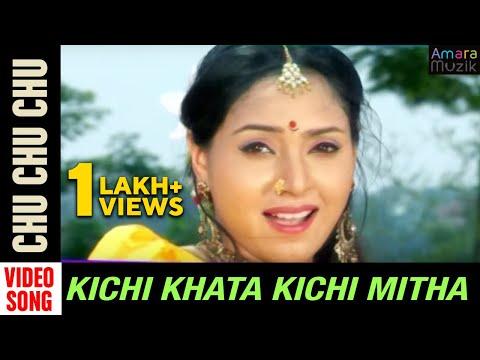 Kichi Khata Kichi Mitha Odia Movie || Chu Chu Chu || HD Video Song | Pupinder, Gungun