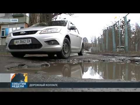 Интересная Украина