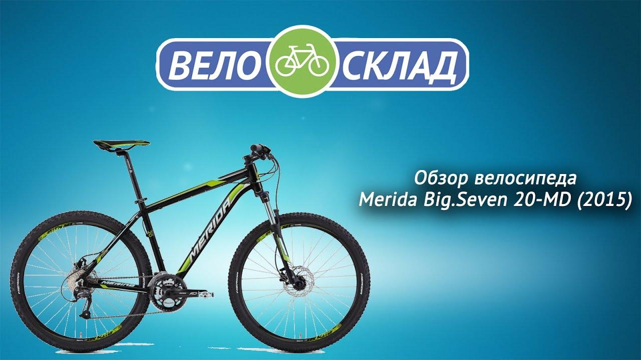 Bicycle Felt Nine 70 2014 - YouTube
