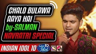 Chalo Bulawa Aaya Hai - Salman Ali - Navratri Special - Indian Idol 10 - Neha Kakkar - 2018