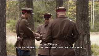 Военная разведка: Первый удар (6 серии из 8,2012)