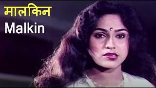 Video हवस की प्यासी मालकिन | Hawas Ki Pyaasi Malkin | Garam Garam Movies | Hindi Short Movie/ Film 2017 download MP3, 3GP, MP4, WEBM, AVI, FLV November 2017