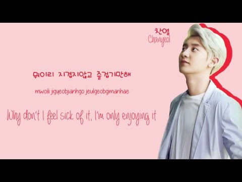 EXO (엑소) Chanyeol (찬열) - You Are Lyrics (Han/Rom/Eng)