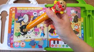 Repeat youtube video Anpanman StudyToy,アンパンマン 知育 おもちゃ えいごもしゃべるよ おしゃべりいっぱいことばずかんDX ★アニメ