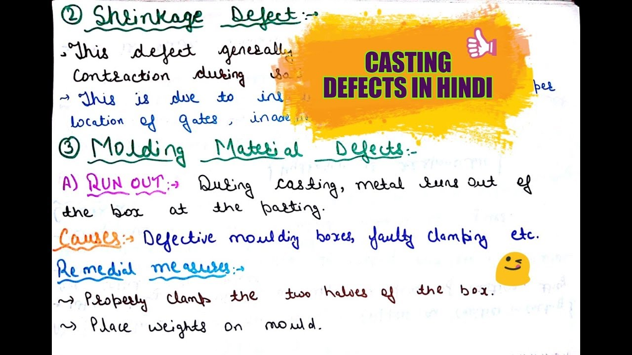 10) CASTING DEFECTS IN HINDI    MATERIAL SCIENCE    Er  ASHISH
