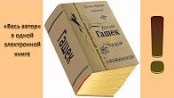 . Марпл в одном томе. Автор: агата кристи. Аннотация, отзывы читателей, иллюстрации. Купить книгу по привлекательной цене среди миллиона книг