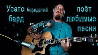 Русский рок жив, гитара LIVE: Пикник Эдмунд Шклярский Аквариум Гребенщиков БГ Агата Кристи Браво ХЗ