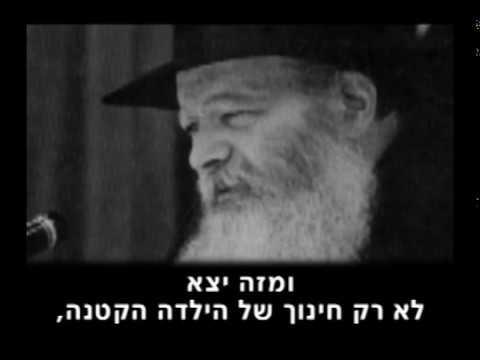 הרבי מליובאוויטש מספר על מבצע נרות שבת קודש