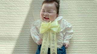 4개월 아기, 육아 브…