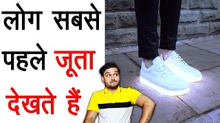 Jutta/Chappal  Koi Nahi Dekhta Yaar, Really? - How Important Are Shoes in Dressing - AMF Ep 141