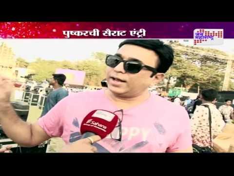 E3: Pushkar Shrotri Entry In Sairat