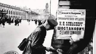 видео Блокада Ленинграда: интересные факты. 900 дней блокады Ленинграда