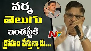 Allu Aravind Press Meet Over RGV || Sri Reddy || Pawan Kalyan || Casting Couch || NTV