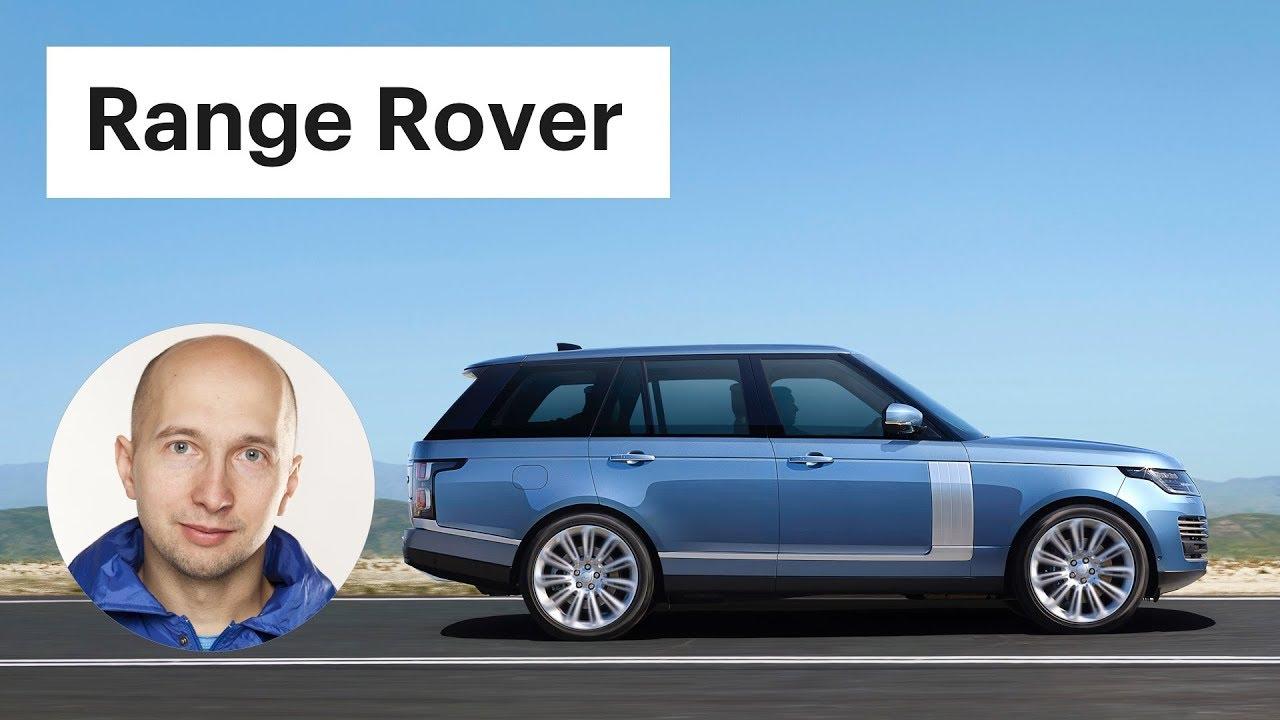 Рендж Ровер 2018 - почему он настолько хорош?! / Обзор нового Range Rover